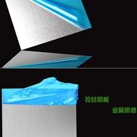 7075t6鋁板屈服強度-7075t6鋁排