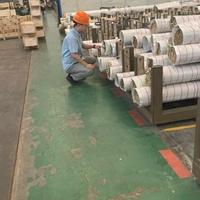 美鋁AL6063-T651鋁棒批發