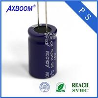 插件铝电解电容6.3V到450V系列