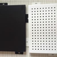 建筑幕墻鋁單板裝飾沖孔鋁幕墻單板