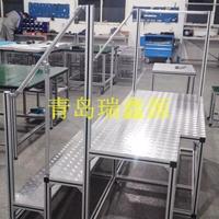 自动化工业设备4040-8框架工业铝型材