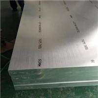 中厚铝板生产厂家