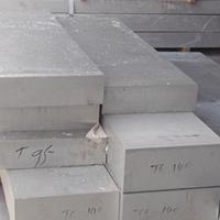 上海韻哲鋁材批發2A04-T4鋁錠