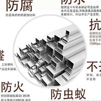 文昌整板家具铝型材工厂成批出售