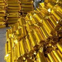 竹筒酒真空包装袋,金色真空袋1852