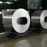 红色彩涂铝卷板生产厂家