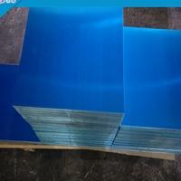5052H32 鋁板平板4米長