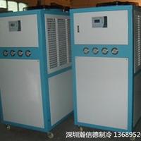油墨研磨冷却专用冷水机厂家
