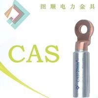 铝合金电缆铜铝过渡端子