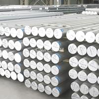 上海韻哲鋁材批發7178-T6511大口徑鋁棒
