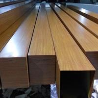 廣州木紋鋁方通吊頂
