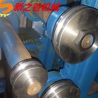 新之谷彎管機專業制造不銹鋼水杯彎曲成型