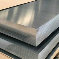 6061厚铝板 零切加工 激光贴膜厂家