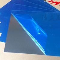 深圳1100拉伸铝板 纯铝铝板厂家