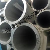 国标6063t6合金铝管 空心铝圆管行情价