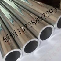 广州供应6082铝管 空心铝棒材厂家