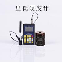 鋁銅合金布氏硬度LEEB120里氏硬度計