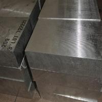 5056进口铝板材质证明