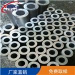 6082铝管定做  6082圆管规格