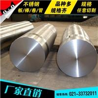 X2CrNi18.9不锈钢带Z2CN18.09不锈钢带