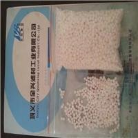 宏瑞活性氧化铝球 干燥剂活性氧化铝球价格