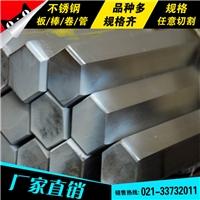 Z6CNDT17.12不銹鋼方管
