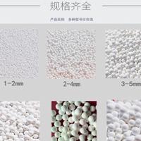 除氟剂干燥剂专项使用催化剂载体氧化铝球颗粒