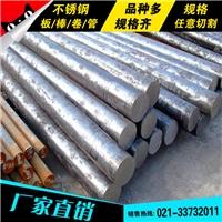 30302不銹鋼磨床心軸材料