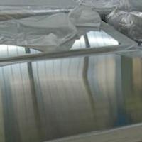 江苏合金铝板厂家支持任意定制