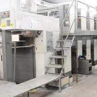 印刷厂拆除回收二手印刷厂机械设备物资