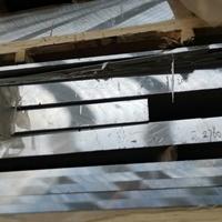 4mm铝合金板5A05铝板国标5A05铝板直销