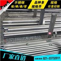 1Cr18Ni12Mo3Ti五條筋不銹鋼板