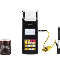 鋁合金分析檢測LEEB140手持式里氏硬度計