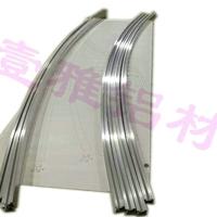铝合金型材折弯加工水平弯机加工弯弧加工