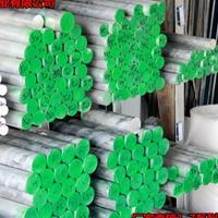 弘立鋁業廠家直銷1200純鋁棒