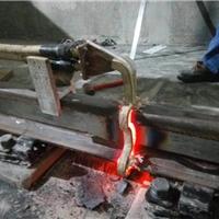 火车轨道焊缝正火设备