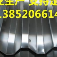 江蘇瓦楞鋁板廠家壓型波紋鋁板保溫鋁卷
