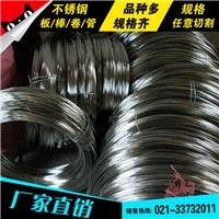 上海韵哲生产定制特殊不锈钢材X8Cr28