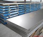 7050中厚高强度铝板、铝板折弯