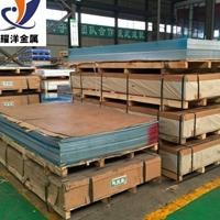 6061覆膜鋁板 免費雙面覆膜
