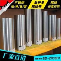 上海韻哲不銹鋼型材Z2CN18.09