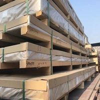 3系合金的广泛应用 3003铝卷定尺裁剪