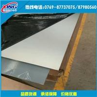 5005-H32铝板  5005贴膜铝板