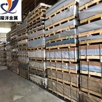 6061深冲铝板 6061铝板厂商