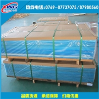 6063可氧化铝板  6063t5铝板