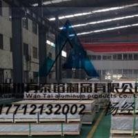 5052铝合金板徐州供应现货