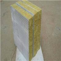 巢湖外墙机制岩棉复合板