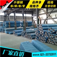 上海韻哲不銹鋼類SUS429J1 1Cr17Ni2