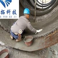 電廠煙道陶瓷耐磨涂料 龜甲網防磨料