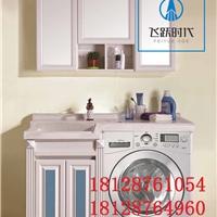全铝洗衣机柜铝型材厂家成批出售